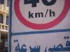 Maximaal 40 km/uur