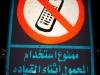 Mobiel bellen verboden