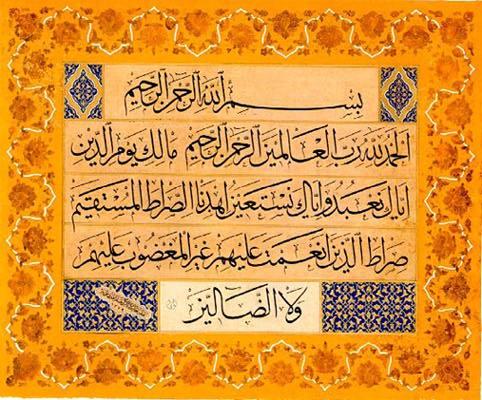 Fatehah