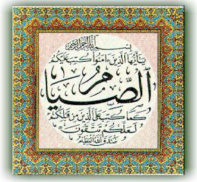 ramadan_157