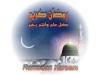 normal_ramadan_207