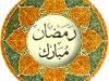 ramadan_190