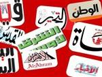 صحافة عربية 2