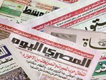 صحافة عربية 1