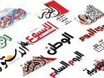 صحافة عربية 3
