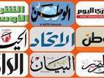 صحافة عربية 5