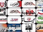 صحافة عربية 7
