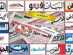 صحافة عربية 8