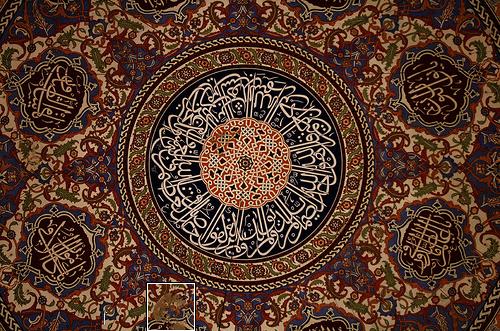 Citaten Uit De Koran : Arabisch nu مـعـهــد الـعـربـيـة الآن kalligrafie