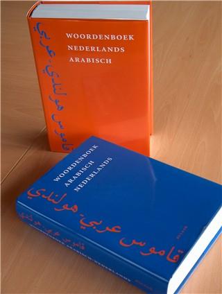 Materiaal for Arabisch nederlands
