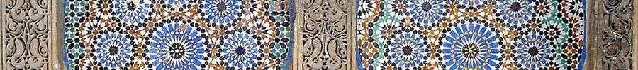 page-bar-arabisch